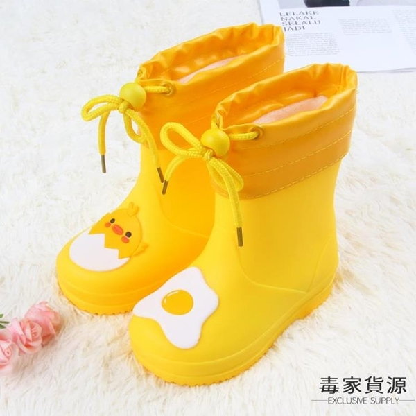 兒童雨鞋防滑寶寶雨靴輕便男女童收口保暖小童小孩水鞋【毒家貨源】