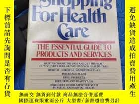 二手書博民逛書店shopping罕見for health care 【中文翻譯;