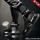 增高鞋空軍一號毒液聯名鞋悟空嘻哈運動鞋潮流櫻木花道AJ1男鞋新款厚 快速出貨