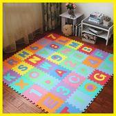 數字字母兒童拼圖泡沫地墊臥室拼接海綿塑料爬行地板墊子