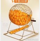 搖獎箱抽獎箱搖號機手動金屬創意獎項非電動搖球抽號雙色球搖獎機轉盤抽獎道具YJT 快速出貨