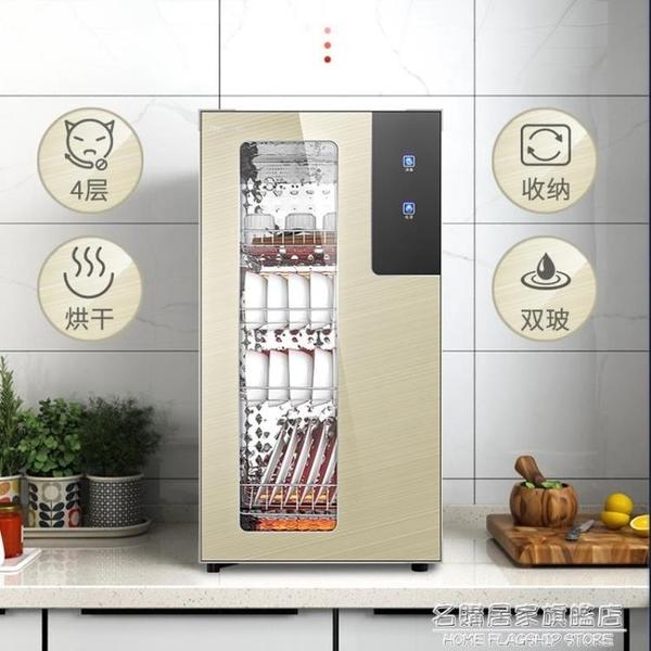 家用消毒櫃小型迷你單門桌面台式高溫廚房不銹鋼消毒碗筷櫃 220vNMS名購居家