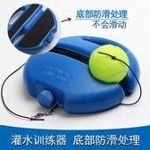 帶線網球回彈帶繩網球訓練器固定練習器用球彈力繩套裝【3C玩家】