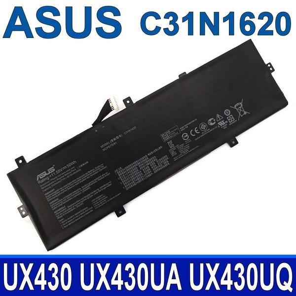 ASUS C31N1620 3芯 原廠電池 UX430 UX430UA UX430UQ UX430UQ-GV015T
