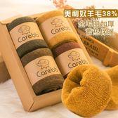 加厚刷毛羊毛襪子女冬季保暖毛圈襪孕婦月子襪睡眠襪中筒襪毛巾襪