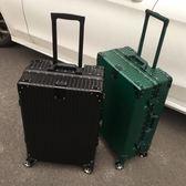 復古直角鋁框拉桿箱萬向輪20旅行箱行李箱密碼登機