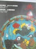 【書寶二手書T4/雜誌期刊_YKJ】典藏古美術_129期_藝術產業上SARS思破繭