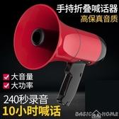 熱銷擴音器13錄音喇叭戶外地攤叫賣器手持宣傳可充電喊話擴音器喇叭