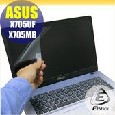 【Ezstick】ASUS X705UF X705MB 靜電式筆電LCD液晶螢幕貼 (可選鏡面或霧面)