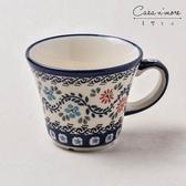波蘭陶 典雅花團系列 寬口茶杯 馬克杯 咖啡杯 水杯 240 ml 波蘭手工製【Casa More美學生活】
