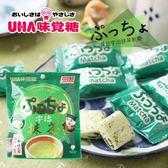 日本 UHA 味覺糖 普超軟糖 50g 軟糖 糖果 抹茶軟糖 宇治抹茶 夾心軟糖 日本糖果 日本軟糖
