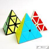 解壓玩具 奇藝金字塔魔方三角形魔方套裝全套實色免貼紙異形魔方初學者