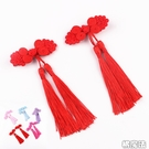 中國風中國結流蘇髮夾一對 2個一對 橘魔法 Baby magic 現貨 髮飾 髮夾 女童 嬰兒 過年 新年 週歲