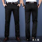 中大尺碼 夏季男褲子休閒褲男士薄款寬鬆直筒西褲冰絲長褲商務褲子 zm2253『男人範』