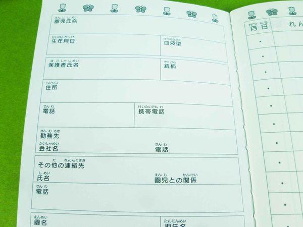 【震撼精品百貨】Hello Kitty 凱蒂貓~筆記本~側坐~紅【共1款】