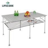 LIFECODE 長型鋁合金蛋捲桌124x70cm(附桌下網+提袋)
