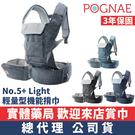 韓國Pognae No.5+ Light...