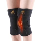 百孝堂自發熱護膝保暖老寒腿四季中老年人男女士關節寶炎保健護腿