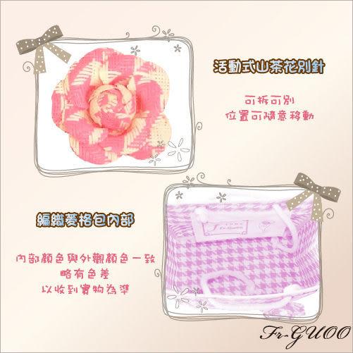 《家購網寢俱館》/法果輕時尚系列 – FRB508 編織菱格包(清新粉紅)