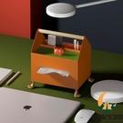 紙巾盒客廳桌面多功能創意可愛遙控器收納盒抽紙盒【創世紀生活館】