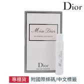 Dior 迪奧 Miss Dior 花漾女性淡香水 試管小香 1ml 專櫃公司貨【SP嚴選家】