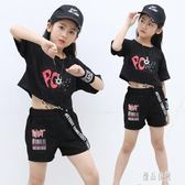 女童爵士舞服裝女童街舞衣服少兒演出服女童舞蹈服夏季 LC623【優品良鋪】