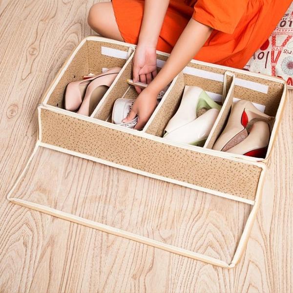床底收納鞋袋布藝折疊透明鞋盒鞋子收納箱盒【步行者戶外生活館】