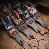 吉他背帶 吉他背帶民謠古典電吉他貝斯吉它背帶加寬加厚吉他肩帶 4色