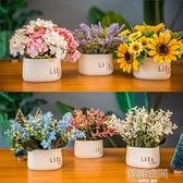 小清新室內客廳仿真假花束玫瑰擺件餐桌茶幾裝飾塑料干花盆栽植物