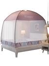 蚊帳 防摔蒙古包蚊帳1.8m床圍欄1.5m家用1.2床上2米拉鏈防蚊罩兒童夏季