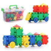 兒童積木玩具3-6周歲7歲智力開發男孩益智幼兒園寶寶塑料拼插拼裝  enjoy精品