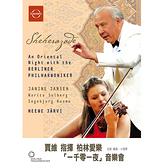 【停看聽音響唱片】【DVD】溫布尼音樂會-賈維指揮