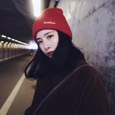 帽子—純色針織毛線帽女冬季韓版加絨加厚潮帽子韓國百搭時尚秋保暖帽男