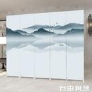 新中式屏風隔斷墻客廳折疊移動辦公室內簡易臥室遮擋簡約現代家用CY 自由角落