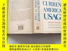 二手書博民逛書店英文原版webster s罕見newworld guide to current American usage(1