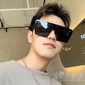 韓版復古超大框方形太陽鏡潮男女歐美顯瘦墨鏡一體式眼鏡ins網紅 小時光生活館