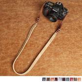 單眼數碼照相機背帶 適用徠卡索尼微單照相機肩帶cs183  魔法鞋櫃