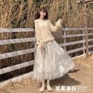 紗裙女半身裙子仙女超仙森系新款中長款羽毛刺繡網紗裙仙女裙 米希美衣