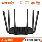 【Tenda 騰達】AC21 AC2100 無線路由器