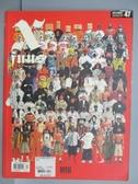 【書寶二手書T1/設計_PBE】Xfuns放肆創意設計_47期_角色:設計師玩具