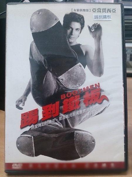 挖寶二手片-C18-010-正版DVD*電影【踢到鐵板】-亞當加西亞*山姆沃辛頓