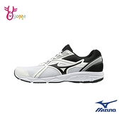 Mizuno慢跑鞋 MAXIMIZER 22 一般型寬楦慢跑鞋 耐磨運動鞋 美津濃 大童 I9295#白黑◆OSOME奧森鞋業