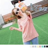 《AA9666》素面竹節棉單邊口袋前短後長五分袖寬鬆T恤.8色 OrangeBear