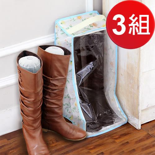 SoEasy 透氣防塵靴子/長靴/雪靴/雨靴收納袋-6入+充氣鞋撐-6雙【MP0030+MI0124】(SP0168E)