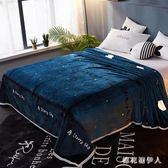 法拉絨床墊加厚墊毛毯加絨水晶絨床單人鋪床珊瑚絨法蘭絨單件雙人 AW15897【棉花糖伊人】