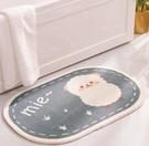 卡通地墊吸水衛生間廁所門墊進門口臥室地毯家用浴室防滑踩腳墊子 1995生活雜貨