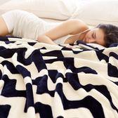 毛毯被子珊瑚絨毯子冬季加厚法蘭絨午睡蓋毯學生宿舍保暖床單雙人
