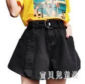 2018新款高腰牛仔短褲裙 女夏闊腿寬鬆休閑 BF2790『寶貝兒童裝』