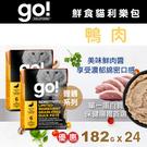【毛麻吉寵物舖】go! 鮮食利樂貓餐包 豐醬系列 無穀鴨肉182g 24件組 貓餐包/鮮食