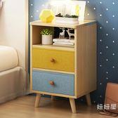 床頭櫃 特價北歐簡約現代床頭收納柜簡易枕邊櫃床邊小柜子經濟型-十週年店慶 優惠兩天